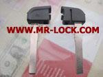 FORD smart key insert