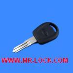 Chery Transponder Key ID40