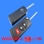 Nissan Flip Remote Key Shell 3 Button
