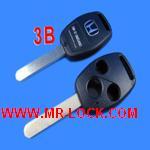 Honda Civic Remote Key Shell 3 Button