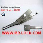BMW  Auto Pick and Decoder